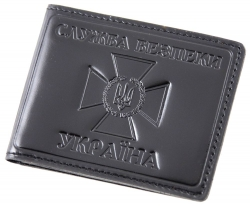 Обкладинка для посвідчення працівників СБУ (з кишенею) | Служба безпеки України