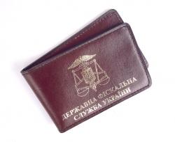 Обкладинка для посвідчення ФСУ ( картка )