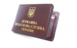 Обложка для удостоверения Державна ПОДАТКОВА служба України