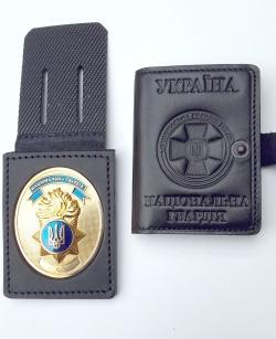 Обложка (комбинированная) Национальная Гвардия