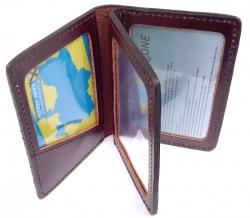 Обкладинка для ID паспорта (3-я)