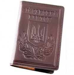 Обкладинка для військового квитка