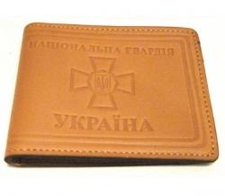 Обкладинка для посвідчення | Національна Гвардія України