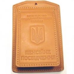 Обложка для пенсионного удостоверения под карточку