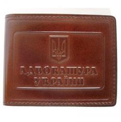 Обкладинка для посвідчення адвокатури України