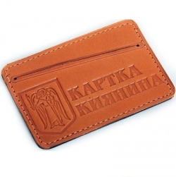 Обкладинка для кредитних карток