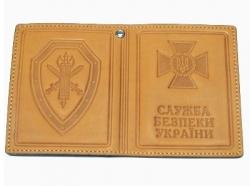 Обкладинка для посвідчення працівників СБУ потрійна | Служба безпеки України
